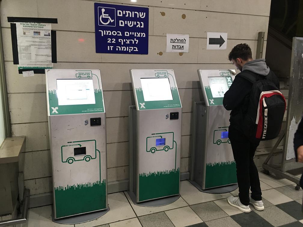 Kúpa autobusových lístkov v Izraeli krok za krokom 2