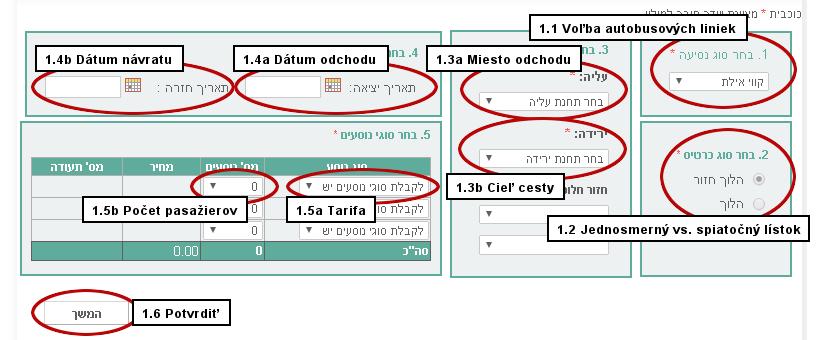 Egged bus reservation - first step, choose bus line - výber autobusu, rezervácia