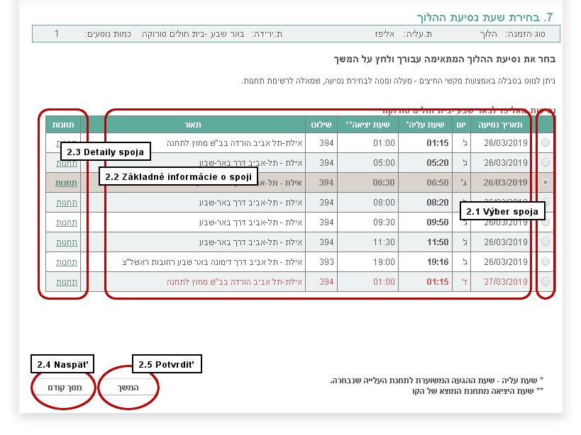 Egged bus reservation - second step, choose bus line - výber autobusu, rezervácia