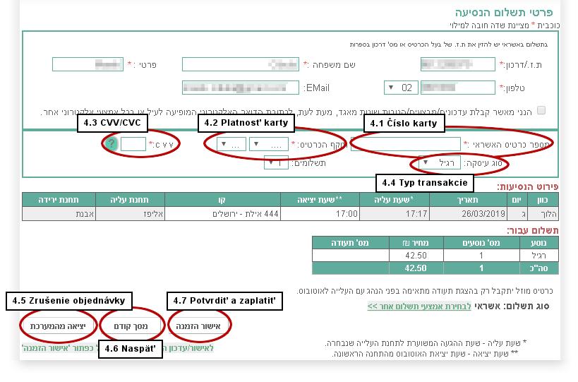 Kúpa autobusových lístkov v Izraeli krok za krokom 1