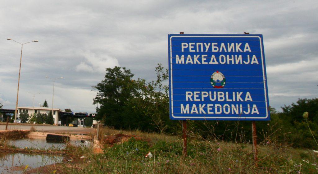 macedónsko - hraničný prechod